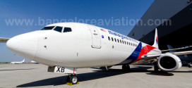 Malaysia_Airlines_Boeing_737-800_9M-MXB_Oneworld_Logo_DSC_4280_WM