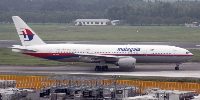 Malaysia Airlines Boeing 777-200ER #MH370 goes missing