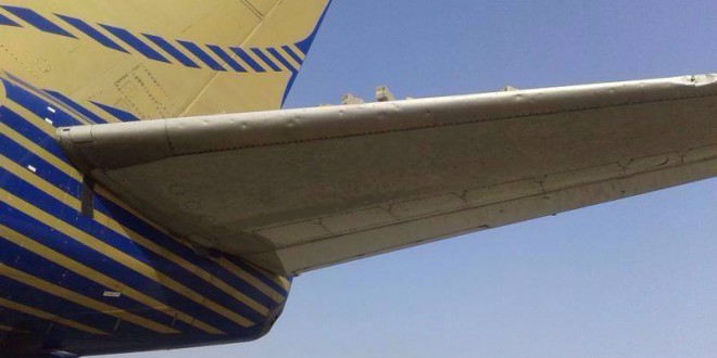 Shaheen Air International Boeing 737-4Q8 AP-BJR damaged during engine run up on pavers.
