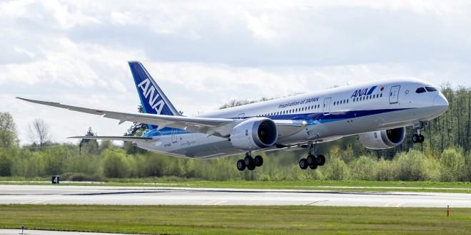 All Nippon Airways' first Boeing 787-9 Dreamliner.