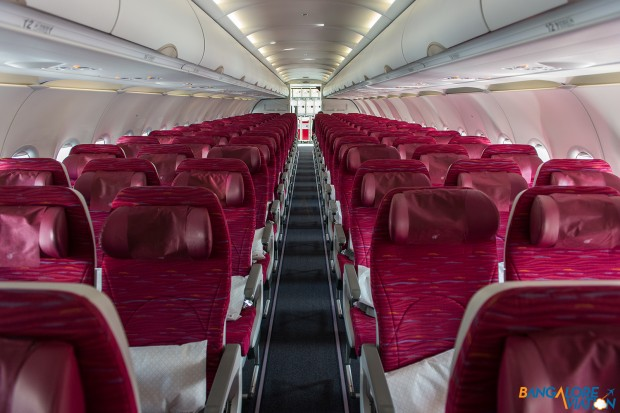 The economy cabin on Qatar's A320.