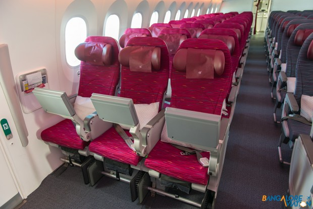 Exit row (Row 26) on Qatar Airways Boeing 787 DreamLiner.