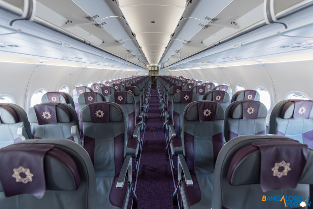 Tata-SIA Airlines Vistara A320 business class cabin.