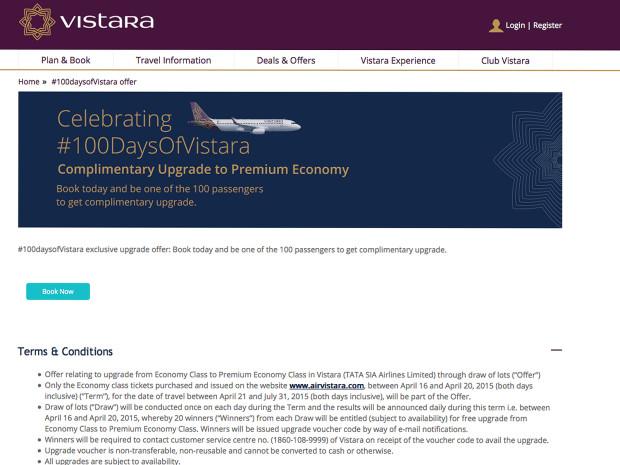 Vistara free upgrade promotion page