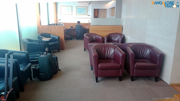American Airlines Arrivals Lounge T3 London Heathrow. Lounge and business centre.