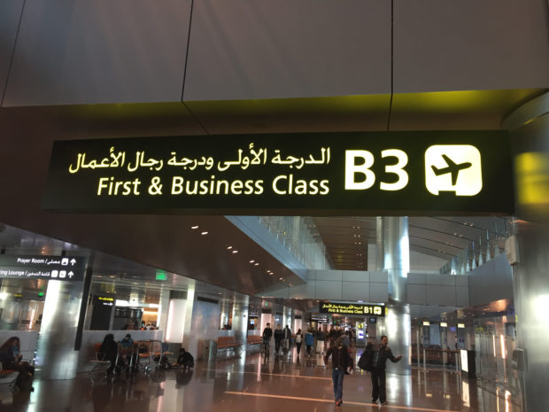 Signage for gate B3 at Hamad International.