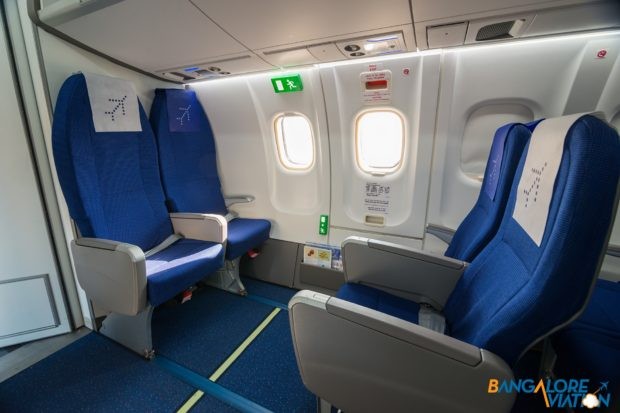 The first two rows of seats on Indigo's ATR 72-600.