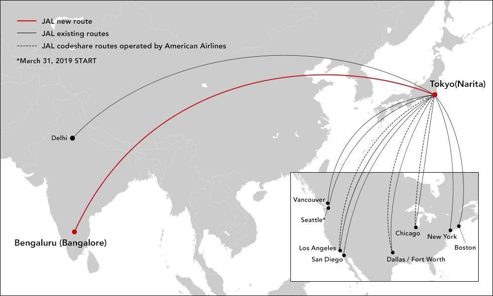 Japan Airlines will begin Bangalore flights in 2020 – Bangalore Aviation
