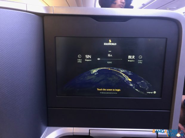 The IFE screen on Singapore Airlines Airbus A350.